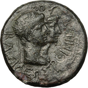 obverse: Augustus (27 BC - 14 AD) with Rhoemetalces I (11 BC - 12 AD) and Pythodoris.  AE 24 mm. Thracian mint. Obv. Jugate heads of Rhoemetalces, diademed and his queen Pythodoris right. Rev. Bare head of Aufustus right. RPC 1711. AE. g. 9.39  mm. 24.00   Dark green-brown patina. Good VF.