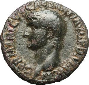 obverse: Germanicus, son of Nero Drusus and Antonia (died in 19 AD).  AE As, struck under Caligula, 39-40 AD. Obv. GERMANICVS CAESAR TI AVGVST F DIVI AVG N. Bare head left. Rev. C CAESAR DIVI AVG PRON AVG PM TR PIII PP around large SC. RIC 43 (R2). AE. g. 10.89  mm. 27.50  RR. Rare. Glossy dark green patina. VF/Good VF.