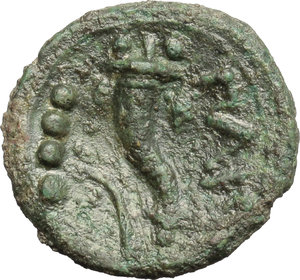 reverse: Italy. Northern Lucania, Paestum.   AE Triens, Second Punic War, 218-201 BC. Obv. Female head right, wearing ivy wreath; to left, four pellets. Rev. PAIS. Cornucopiae; to left, four pellets and spray of leaves. HN Italy 1196. Crawford, 6/1. AE. g. 3.95  mm. 18.00  R. Rare. Of superb style and perfectly centred. A very attractive example. Dark green patina. About EF.