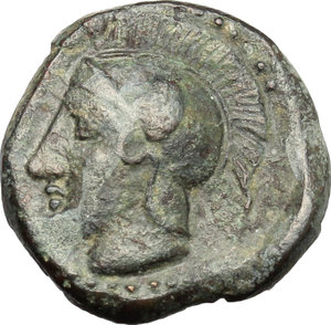 obverse: Sicily. Kamarina.   Æ Tetras or Trionkion, c. 420-405 BC. Obv. Helmeted head of Athena left. Rev. Owl standing right, holding lizard; three pellets in exergue. CNS II, 33. AE. g. 3.11  mm. 15.00    VF.
