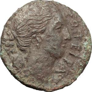 obverse: Sicily. Syracuse. Agathokles, 4th period (295-289 BC).  AE Hemilitron. Obv. ΣΩTEIPA. Head of Artemis right. Rev. ΣYPAK-OΣIΩN. Thunderbolt. CNS 138. AE. g. 8.20  mm. 21.00    VF.
