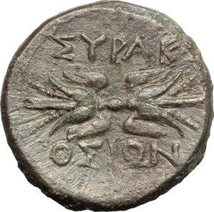reverse: Sicily. Syracuse. Agathokles, 4th period (295-289 BC).  AE Hemilitron. Obv. ΣΩTEIPA. Head of Artemis right. Rev. ΣYPAK-OΣIΩN. Thunderbolt. CNS 138. AE. g. 8.20  mm. 21.00    VF.