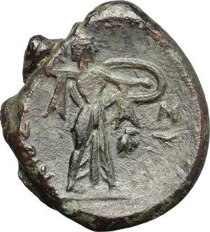 reverse: Sicily. Syracuse. Pyrrhos (278-276 B.C.).  AE unit. Obv. Head of Herakles left wearing lion skin. Rev. Athena Promachos right. CNS II, 177. AE. g. 8.85  mm. 25.00    EF/VF.