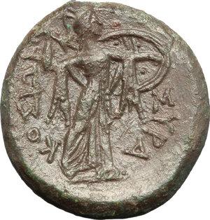 reverse: Sicily. Syracuse. Pyrrhos (278-276 B.C.).  AE unit. Obv. Head of Herakles left wearing lion skin. Rev. Athena Promachos right. CNS II, 176. AE. g. 9.61  mm. 23.00    VF.