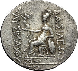 reverse: Greece. Kings of Thrace. Lysimachos (305-281 BC).  AR Tetradrachm, Byzantion mint, in the name and types of Lysimachos. Obv. Diademed head of deified Alexander right, with horn of Ammon.   AR. g. 16.60     VF.