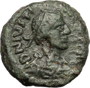 D/ Justinian I (527-565).  AE Pentanummium, uncertain mint. Obv. DN IVSTINIANVS PP AVG. Diademed, draped and cuirassed bust rigjt. Rev. Large V within wreath. D.O. 369. Sear 337. AE. g. 2.03  mm. 12.00   In excellent condition for issue. Dark green patina. Good VF.