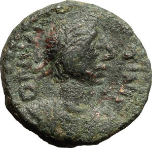 obverse: Justin II (565-578).  AE Pentanummium, Rome mint. Obv. Diademed, draped and cuirassed bust right. Rev. Large V, star above; all within wreath. D.O. 209. R. 2355. Sear 405. AE. g. 1.46  mm. 11.50   Green brown patina. Good VF/About EF.