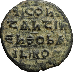 reverse: Constantine VII (913-959) and Romanus I (920-944).  AE Follis, Constantinople mint. Obv. Facing busts of Constantine VII, beardless, holding labarum and globus cruciger. Rev. Legend in four lines. D.O. 23. Sear 1759. AE. g. 6.06  mm. 24.50  Scarce. Dark green tone with lighter spots. VF.