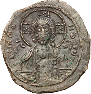 obverse: Basil II and Constantine VIII (976-1025).  AE Anonymous Follis (Class A 2). Constantinople mint. Obv. Bust of Christ facing, wearing nimbus, pallium and colobium and holding book of Gospels with both hands. Rev. Legend in four lines. DOC Class A2. Sear 1813. AE. g. 9.69  mm. 27.00   An outstanding example, in exceptional condition for issue. Glossy brown tone. EF.