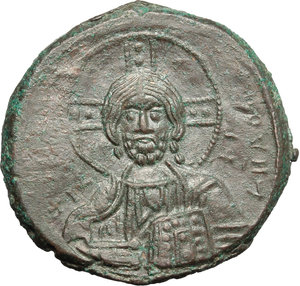 obverse: Basil II and Constantine VIII (976-1025).  AE Anonymous Follis (Class A 2), Constantinople mint. Obv. Bust of Christ facing, wearing pallium and colobium and holding book of Gospels with both hands. Rev. Legend in four lines. DOC Class A2. Sear 1813. AE. g. 10.46  mm. 26.00   Exceptional state of preservation, for issue. Minor area of flatness, otherwise EF.