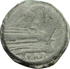 reverse: Victory (?) series.  AE As, c. 211-208 BC, Central Italy. Obv. Laureate head of Janus; above, mark of value I. Rev. Prow right; above, Victory with wreath and mark of value I; below, ROMA. Cr. 61/2. AE. g. 50.85  mm. 36.00   A very attractive example, of full weight. Olive-green patina. VF.