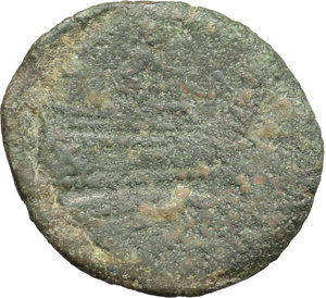 reverse: L. Mamilius.  AE Sextans, c. 189-180 BC. Obv. Bust of Mercury right, above, two pellets. Rev. Prow right; above, Ulysses holding staff in left hand between RO-MA; before, two pellets and below, [L. MAMILI]. Cr. 149/5a. B. 5. AE. g. 4.32  mm. 18.50  RRR. Extremely rare. Dark green patina. About VF/F.