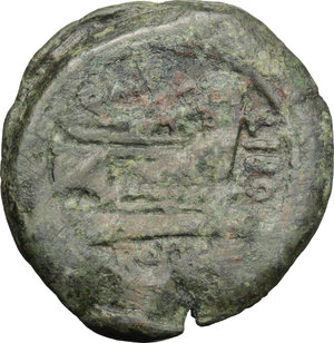 reverse: Q. Marcius Libo.  AE As, 148 BC. Obv. Laureate head of Janus; above, I. Rev. Q. Marc. Prow right; before, LIBO; below, ROMA. Cr. 215/2. AE. g. 27.88  mm. 36.00   Green-brown patina. About VF.