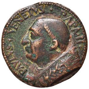 D/ Paolo II (1464-1471). Medaglia 1465 AE gr. 26,84 diam. 33 mm. Opus artista sconosciuto. Costruzione di Palazzo Venezia a Roma. Hill 783. Buon BB/BB