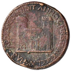 R/ Paolo II (1464-1471). Medaglia 1465 AE gr. 26,84 diam. 33 mm. Opus artista sconosciuto. Costruzione di Palazzo Venezia a Roma. Hill 783. Buon BB/BB