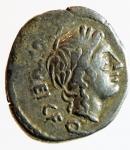 obverse: Repubblica Romana. Gens Egnatuleia. C. Egnatuleius C.f. ca 97 a.C. Quinario. Ag. D/ C. EGNATVLEI. C.F.Q Testa laureata di Apollo a destra. R/ Vittoria a sinistra; inscrive uno scudo posto su un trofeo, nel campo a sinistra carnyx. Nel campo al centro, Q. In esergo ROMA. B. Egnatuleia 1. Syd. 588. Cr. 333/1. Peso gr. 1.9. Diametro mm. 16,00. BB+.