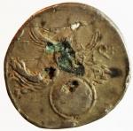 reverse: Impero Romano. Augusto. 27 a.C-14 d.C. Denario Suberato. Ag.Hispania, zecca incerta. D/ CAESAR AVGVSTVS. Testa nuda a sinistra. R/ SPQR. Vittoria vola a destra tenendo un ramoscello d olivo e pone la mano sinistra su scudo con iscrizione CL. V (Clipeus Virtutis). C.289. Peso gr. 3.21. Diametro mm. 18.00. qBB. Molto raro.RR.°°