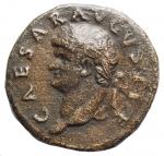 obverse: Impero Romano - Domiziano. Cesare. 69-81 d.C.Dupondio. Æ. Zecca di Roma 74 d.C, probabilmente per la circolazione in Siria. D/ Testa laureata a sinistra. R/ Caduceo alato tra due cornucopie. RIC II 764 (Vespasiano); RPC II 2001 (Commagene); McAlee 414. Diametro mm. 26,89. Peso gr. 10,43.BB. R.