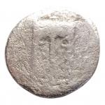 reverse: Mondo Greco - Bruttium. Crotone. ca 480-430 a.C. Dracma. Ag. D/ Tripode. R/ Incuso. Rif HNItaly 2103; SNG ANS 303. Diametro mm. 14,3. Peso gr. 1,76.qMB.