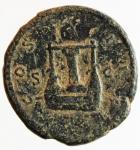 reverse: Impero Romano. Adriano. 117-138 d.C. Quadrante. Ae. D/ HADRIANVS AVGVSTVS Busto verso destra. R/ COS III lira tra SC. RIC.688. Peso 6,87 gr. Diametro 23,93 mm. BB+. RR.w