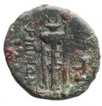 reverse: Mondo Greco - Bruttium. Rhegium. ca 260-215 a.C. Ae.D/ Apollo a destra. R/ Tripode etnico. SNG ANS –. SNG Copenhagen –. Historia Numorum Italy –.Peso gr. 3,96. Diametro mm. 17,46. qBB. R.