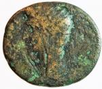 obverse: Provincia Romana. Augusto. Corinto.32-33 d.C.L. Arrius Peregrinus L. Furius Labeo, duoviri.Æ. 14 d.C. D\ Testa radiata a sinistra. R/ Tempio a sei colonne. Amandry XVI24, dies. Dcc/IIa29; BCD Corinth 387. RPC I 1157. Peso 5,00 gr. Diametro 21,00 mm. MB\BB.