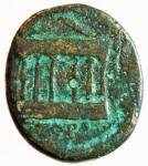 reverse: Provincia Romana. Augusto. Corinto.32-33 d.C.L. Arrius Peregrinus L. Furius Labeo, duoviri.Æ. 14 d.C. D\ Testa radiata a sinistra. R/ Tempio a sei colonne. Amandry XVI24, dies. Dcc/IIa29; BCD Corinth 387. RPC I 1157. Peso 5,00 gr. Diametro 21,00 mm. MB\BB.