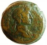 obverse: Provincia Romana. Alessandria. Adriano. 117-138 d.C. Dracma. Ae. D/ Busto di Adriano verso destra. R/ Quadriga di elefanti a destra. Milne 846. Peso 23,70 gr. Diametro 33,23 mm. qBB. RR. ç