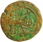 reverse: Provincia Romana. Alessandria. Adriano. 117-138 d.C. Dracma. Ae. D/ Busto di Adriano verso destra. R/ Quadriga di elefanti a destra. Milne 846. Peso 23,70 gr. Diametro 33,23 mm. qBB. RR. ç