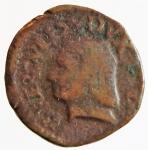 obverse: Zecche Italiane. Reggio Emilia. Ercole I d Este. 1471-1505. Bagattino. MI. B. 1995. Peso gr. 2,06. BB. NC.