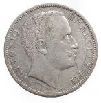 reverse: Casa Savoia - Vittorio Emanuele III. 1900-1946.2 Lire 1903. Ag. Pag. 727. MIR 1139c.RRR. §