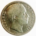 reverse: Casa Savoia. Vittorio Emanuele III. 2 Lire 1907. Montenegro 146-C27-P731. Peso 10,00 gr. Diametro 27 mm.BB.ex Tintinna 61, lotto 7035, aggiudicata ma non pagata.