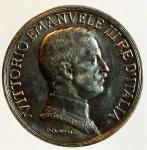 reverse: Casa Savoia. Vittorio Emanuele III. 1900-1943. 1 lira 1917 Quadriga briosa. Ag. Gig 139. SPL. s.v.