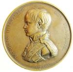 obverse: Medaglie. Francia. Napoleone II.Nato a Parigi il 20 Marzo 1811. Peso 63,87 gr. Diametro 51,50 mm.SPL. Ex Hamporium Hamburg. a.s.