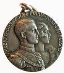 obverse: Medaglie. Savoia. Vittorio Emanuele III. Medaglie 1930, Matrimonio di Umberto con Maria Josè.SPL\FDC.a.s