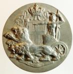 obverse: Medaglie. Casa Savoia. Ministero della Guerra. Ag. Diametro 40,00 mm.SPL\FDC.