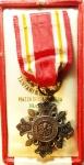 reverse: Medaglie. Leone XIII.Anno X. PRO ECCLESIA ET PONT. 1888.SPL+.s.v.