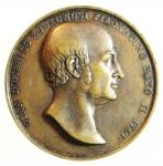 obverse: Medaglie. Gian Domenico Romagnosi.Giurista. Diametro 44,00 mm. SPL.
