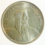 reverse: Monete Estere. Svizzera.5 Franchi 1967. Ag.Peso 15,00 gr.qFDC.