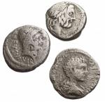 obverse: Lotti - Mondo Romano. Lotto di 3 monete in argento.§