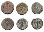 reverse: Lotti - Impero Romano. Adriano, Antonino Pio, Crispina Ae assi; Marco Aurelio, Commodo, Alessandro Severo dupondi. Lotto di 6 Medi Bronzi.§