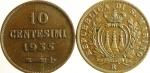 obverse: Lotti. San Marino. Lotto di 2 monete da 5 centesimi 1935\36. Ottima conservazione.
