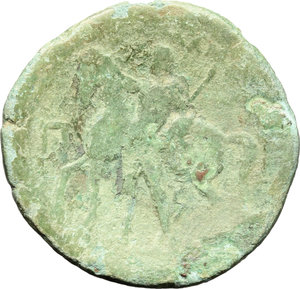 Reverse image of coin 26
