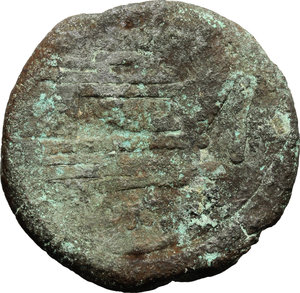 Reverse image of coin 32