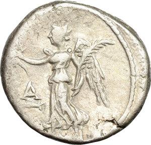 Roman Empire.Vitellius (69 AD). BI Tetradrachm, Egypt, Alexandria mint, 69 AD.Obv. Head of Vitellius right, laureate.Rev. Nike standing left; holding wreath and palm.Kampmann 19.1.BI.g. 12.96 mm. 25.00Dark patina.About EF.