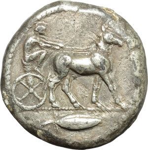 Sicily.Messana. AR Tetradrachm, 420-413 BC.Obv. Charioteer driving biga of mules right; above, Nike flying right; olive leaf in exergue.Rev. Hare springing right.SNG Cop. 393.AR.g. 13.28 mm. 25.00VF.