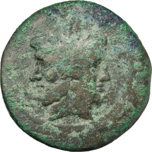 obverse: Anonymous Sextantal series.  AE As, after 211 BC. Obv. Laureate head of Janus; above, I. Rev. Prow right; above, I; below, ROMA. Cr. 56/2. AE. g. 36.40  mm. 36.00   Green-brown patina VF.