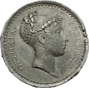 obverse:  Medaglia uniface con la Regina Hortense, ΒΑΣΙΛΙΣΣΑ ΟΡΤΗΣΙΑ.     PB.   mm. 22.50    BB+.
