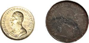 reverse:  Lotto di 2 lamine del D/ di medaglie.     AE.