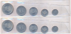 obverse: VENEZUELA, Lotto di 6 pezzi da 5 cent 1964 - 5 cent 1965 - 50 cent 1965 - 1 bolivares 1967 -2 bolivares 1967. SPL (NON SI ACCETTANO RESI)
